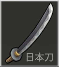 japanese-swords