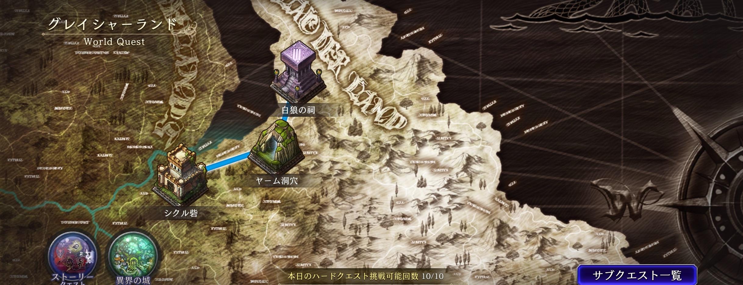ffbe_world-map02