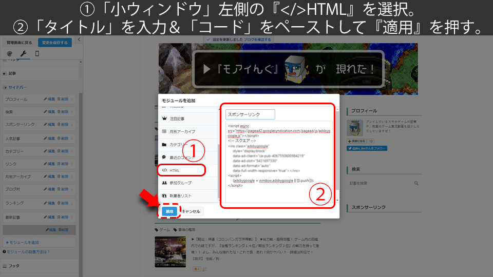 google-sdsense3