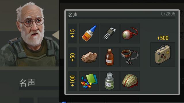 zombiebear