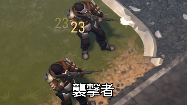 battle02