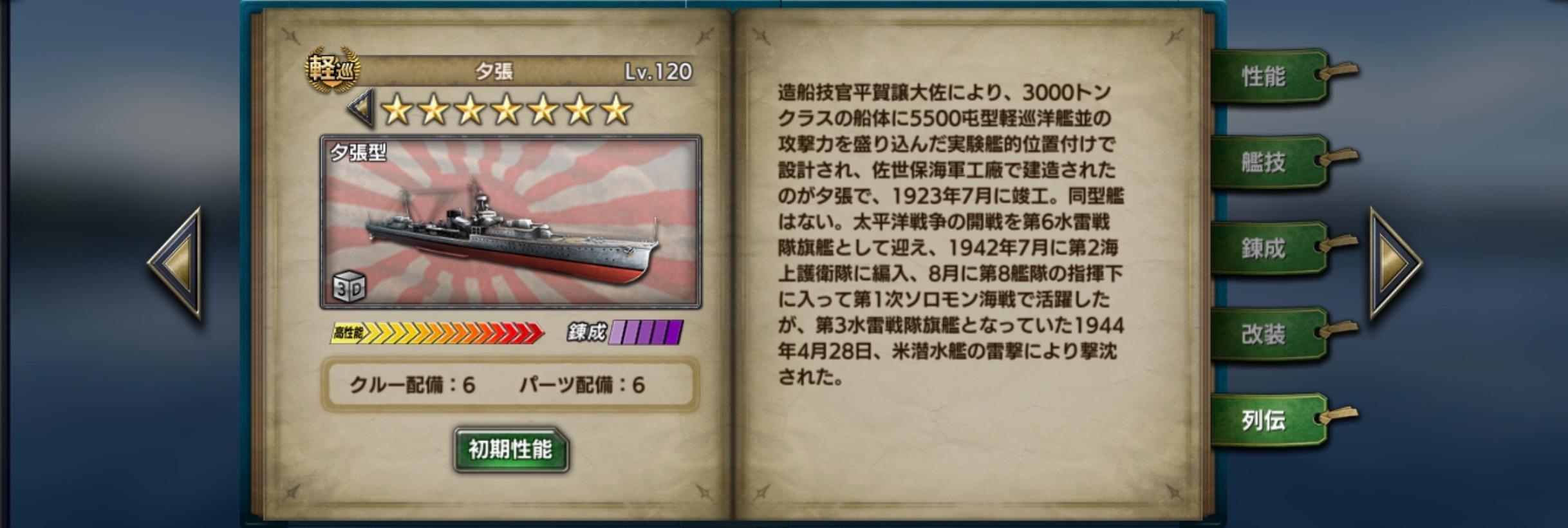 yubari-history
