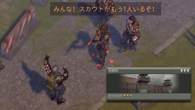event-start