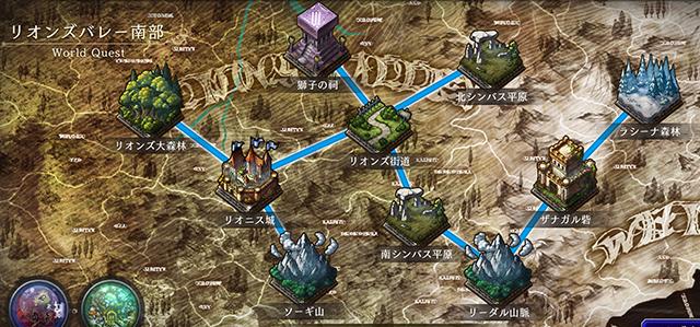 ffbe_world-map01