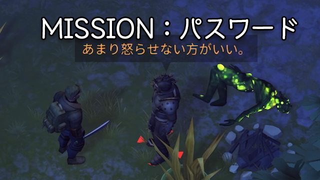 S-mission-01