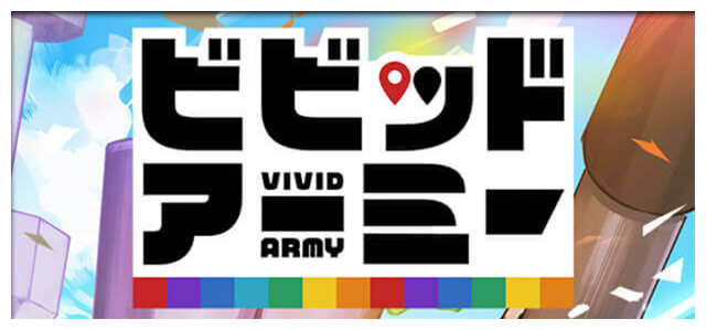 Vivid-army_image