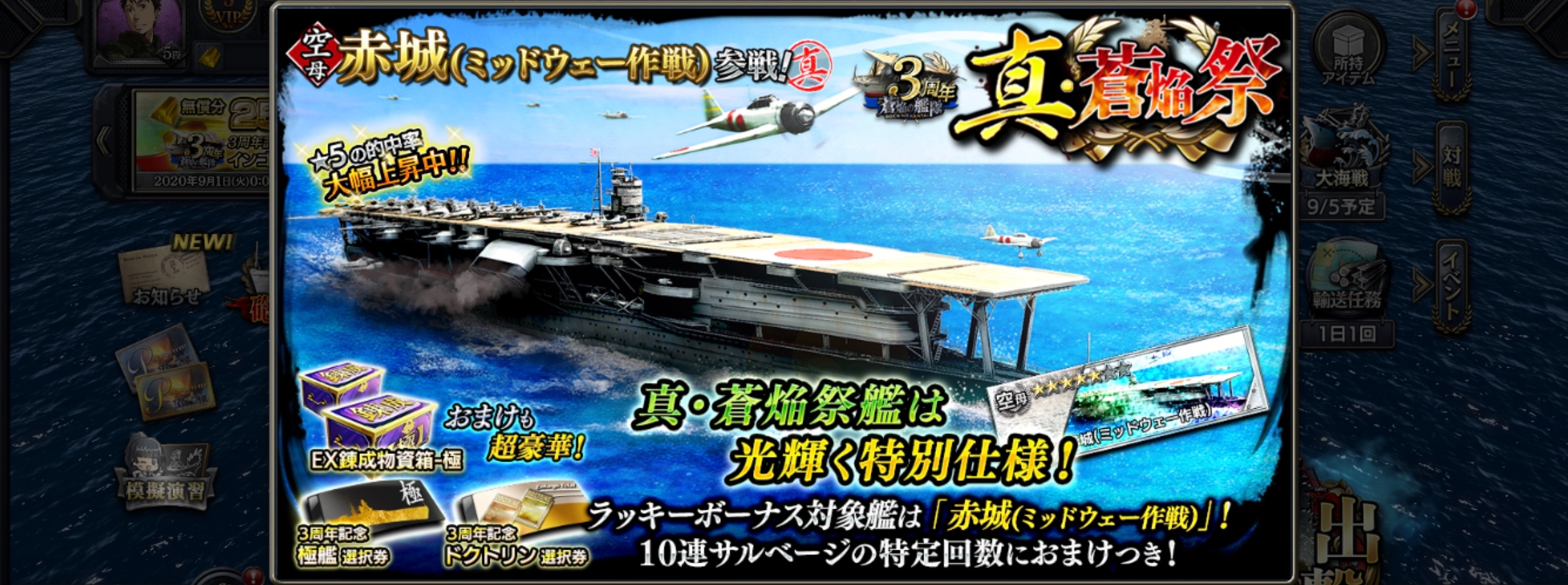 aircraft-carrier:HiryūN