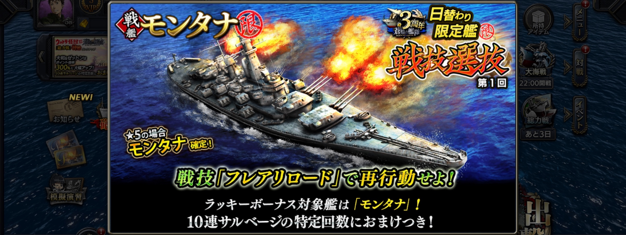 battleship-Montana