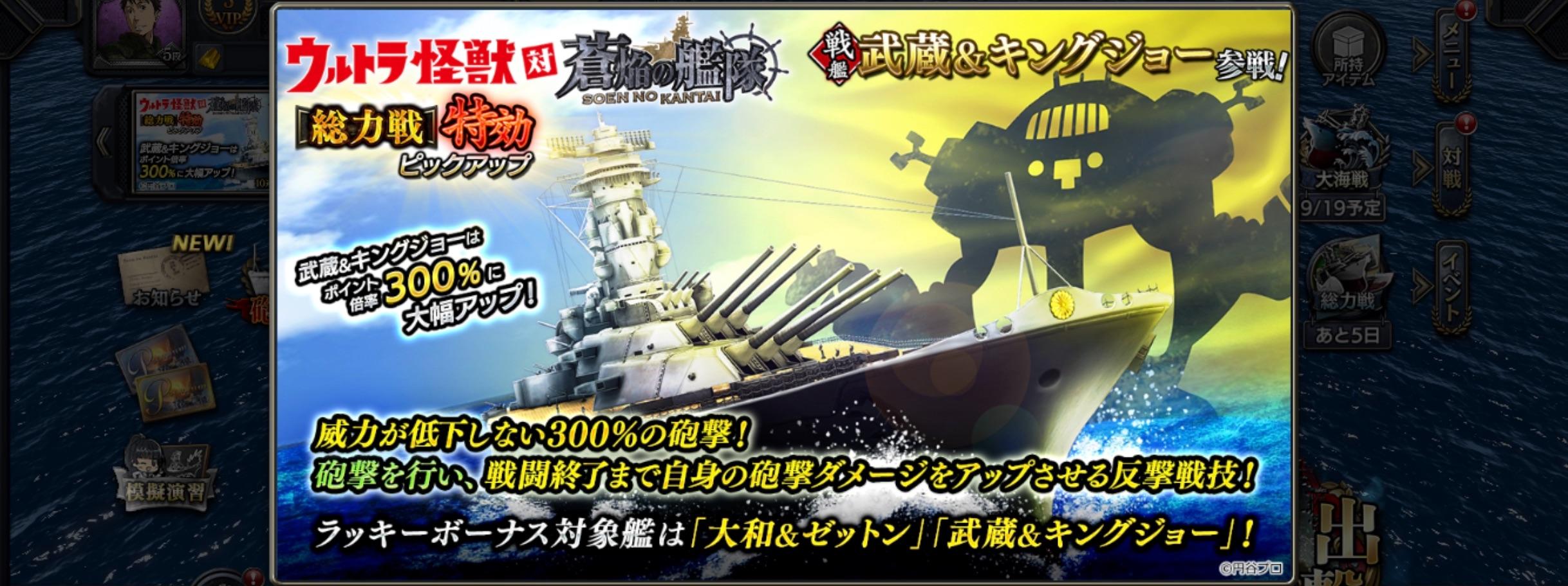battleship-MusashiK