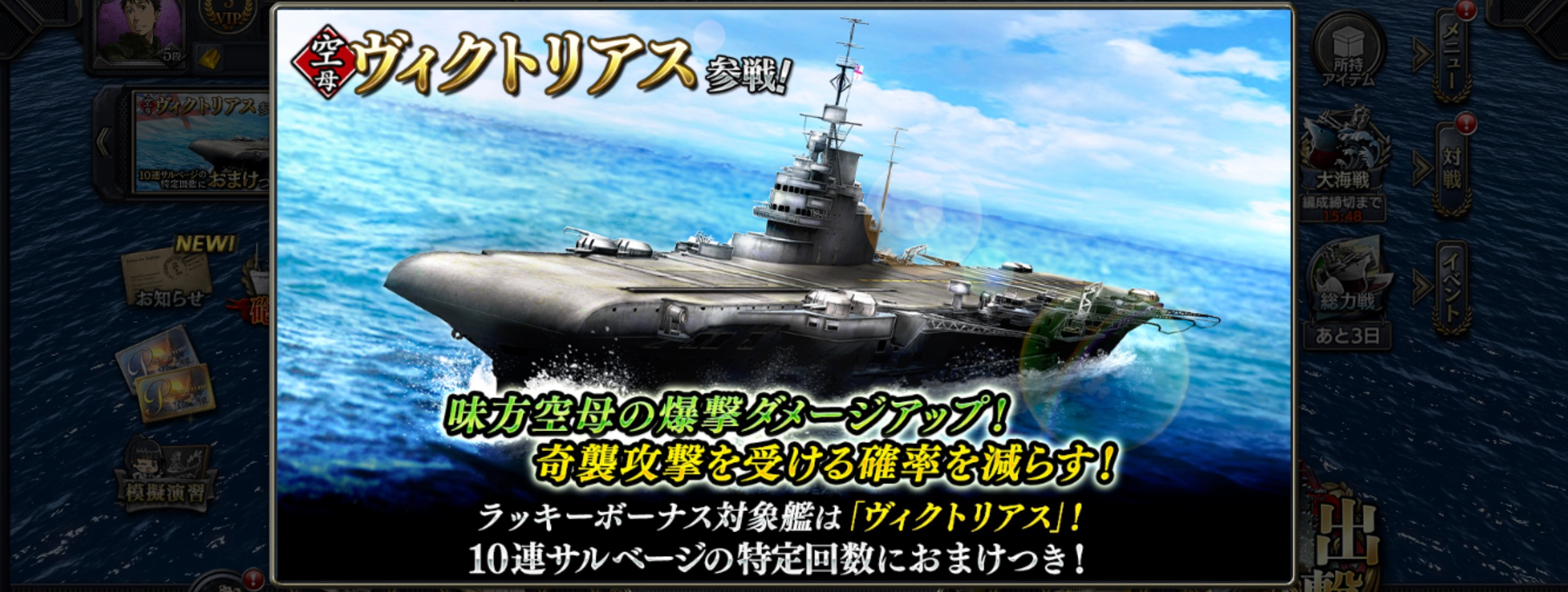 aircraft-carrier:victorious