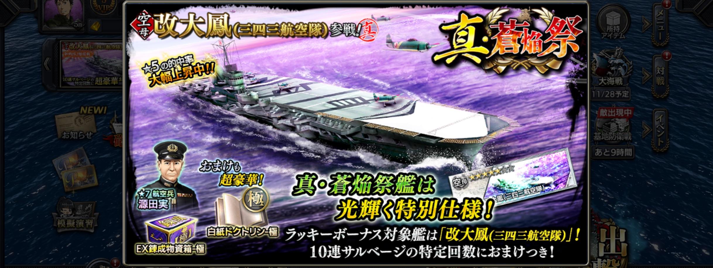 aircraft-carrier:KT343