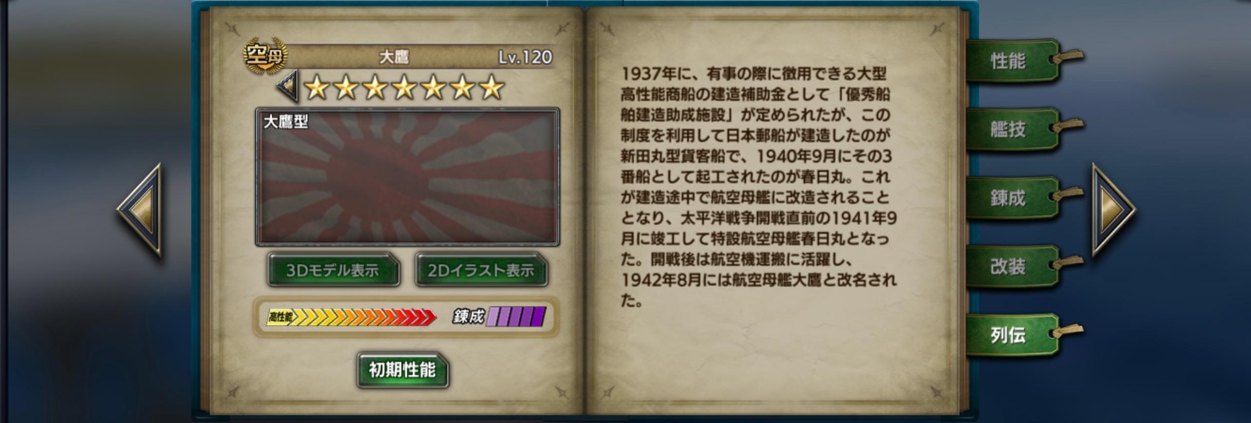Taiyo-history
