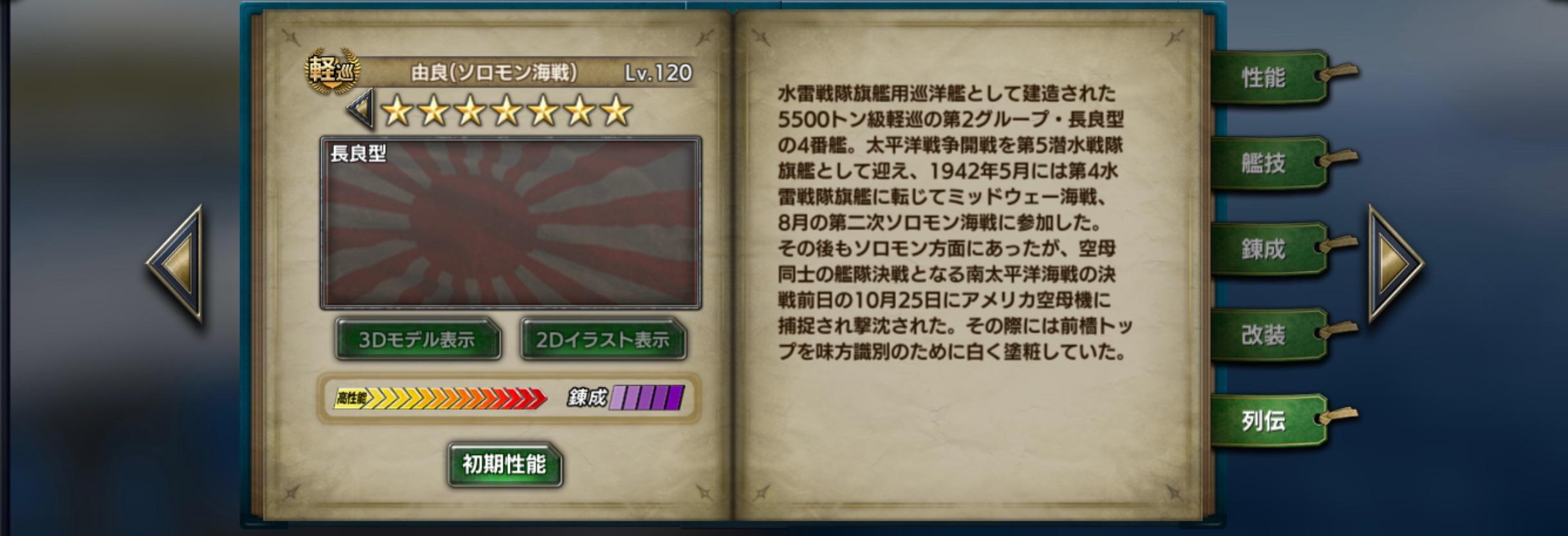 YuraS-history