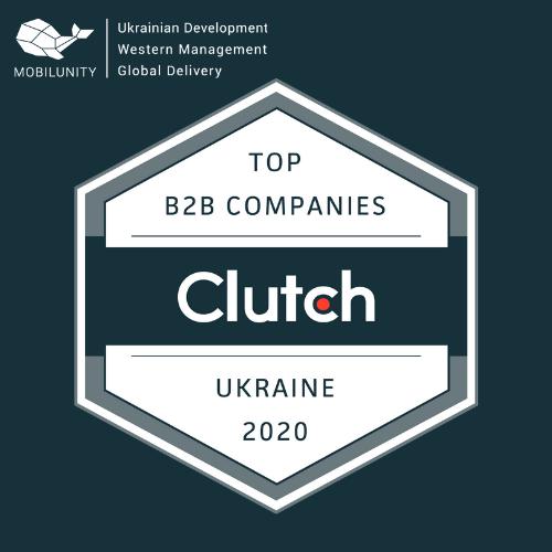 MobilunityはClutchにより3年連続でウクライナのIT・ビジネスサービスのトップ企業に認定