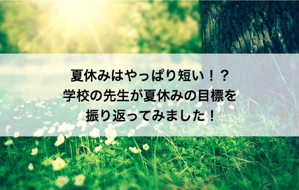 f:id:Moblog:20190823144843j:image