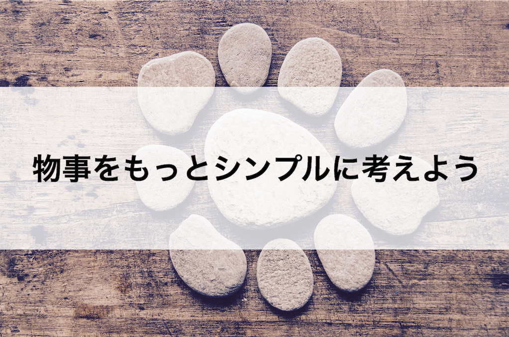f:id:Moblog:20190928181008p:image
