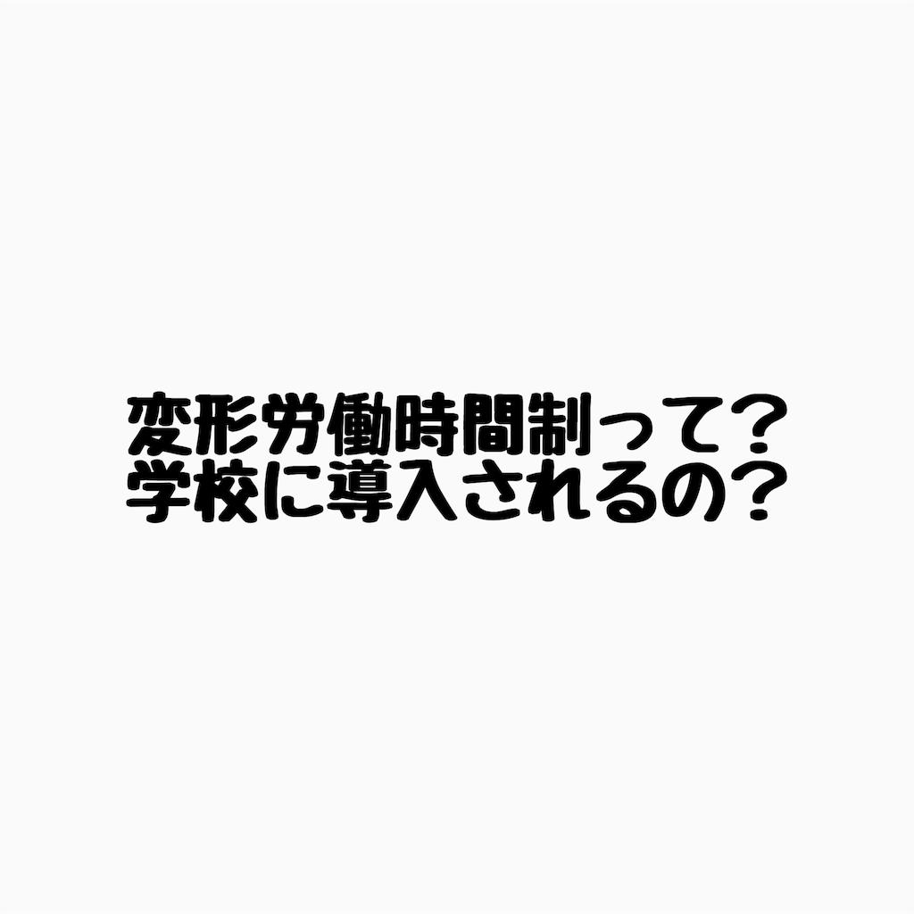 f:id:Moblog:20191019082409p:image