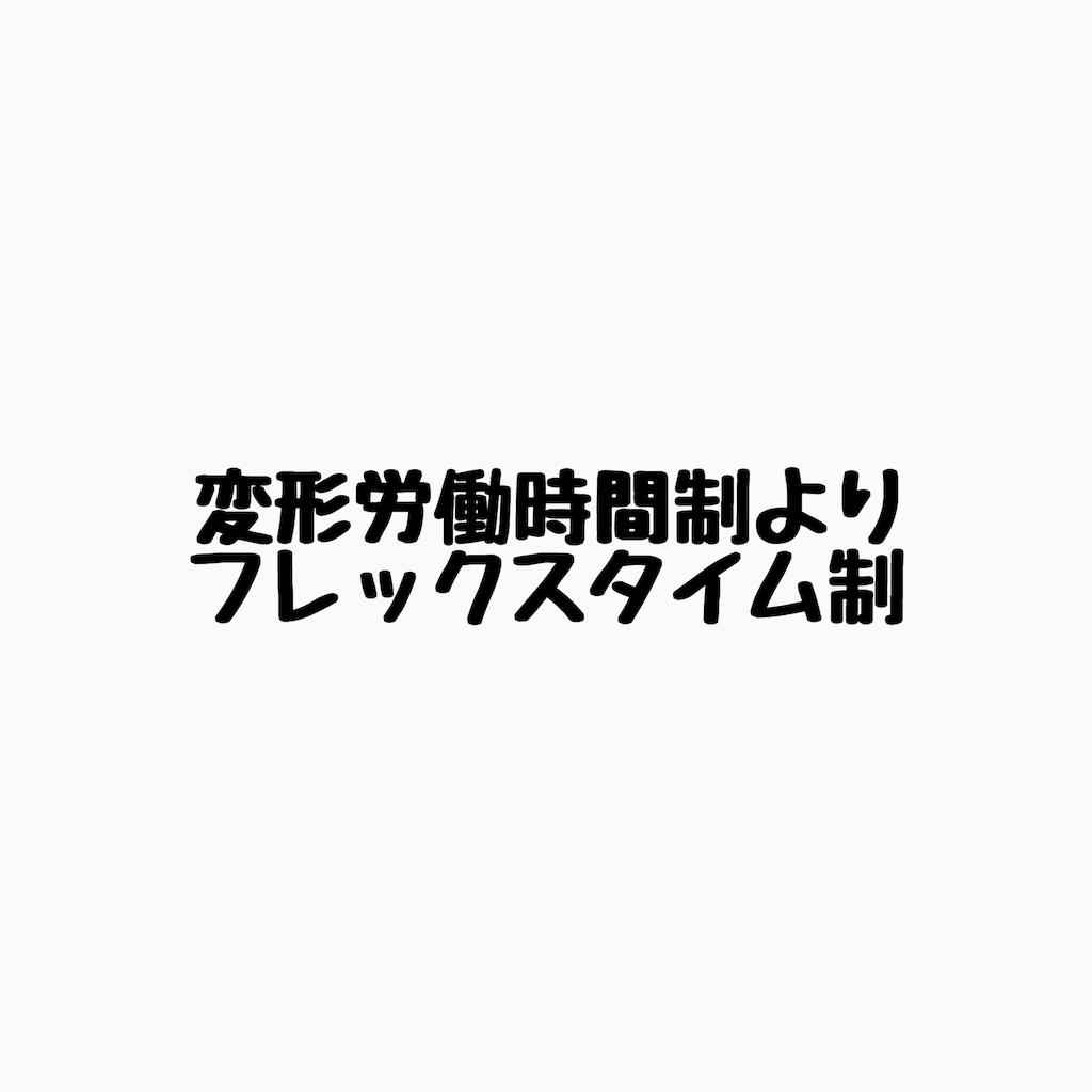 f:id:Moblog:20191020065046p:image