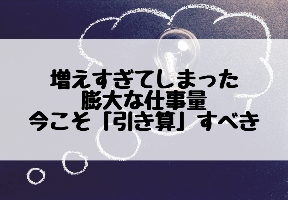 f:id:Moblog:20191029183314p:plain