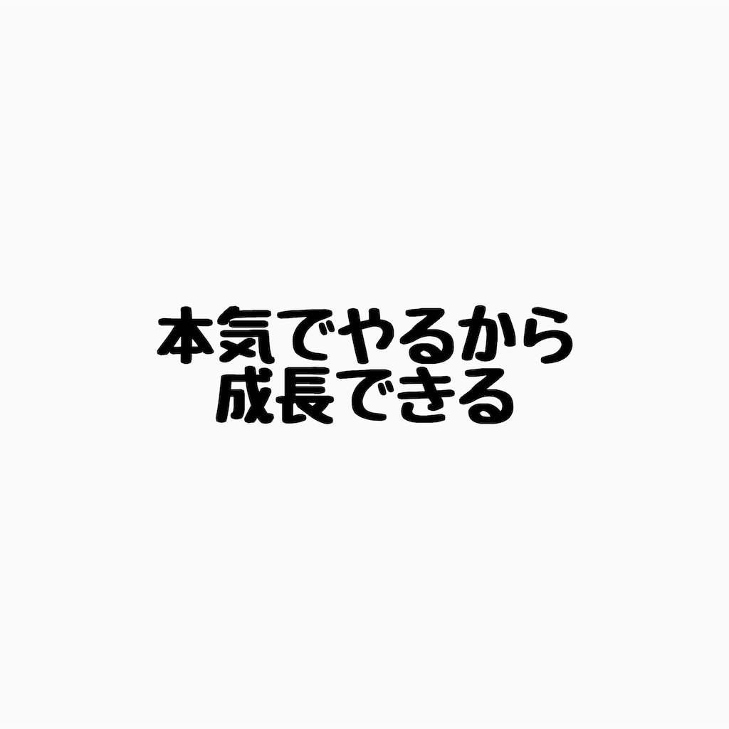 f:id:Moblog:20191101185718p:image