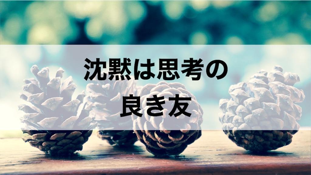 f:id:Moblog:20191121090459j:image