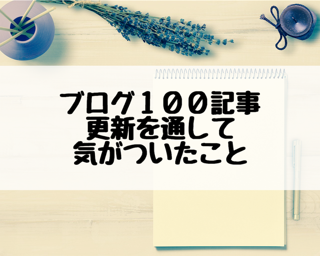 f:id:Moblog:20191203153636p:image