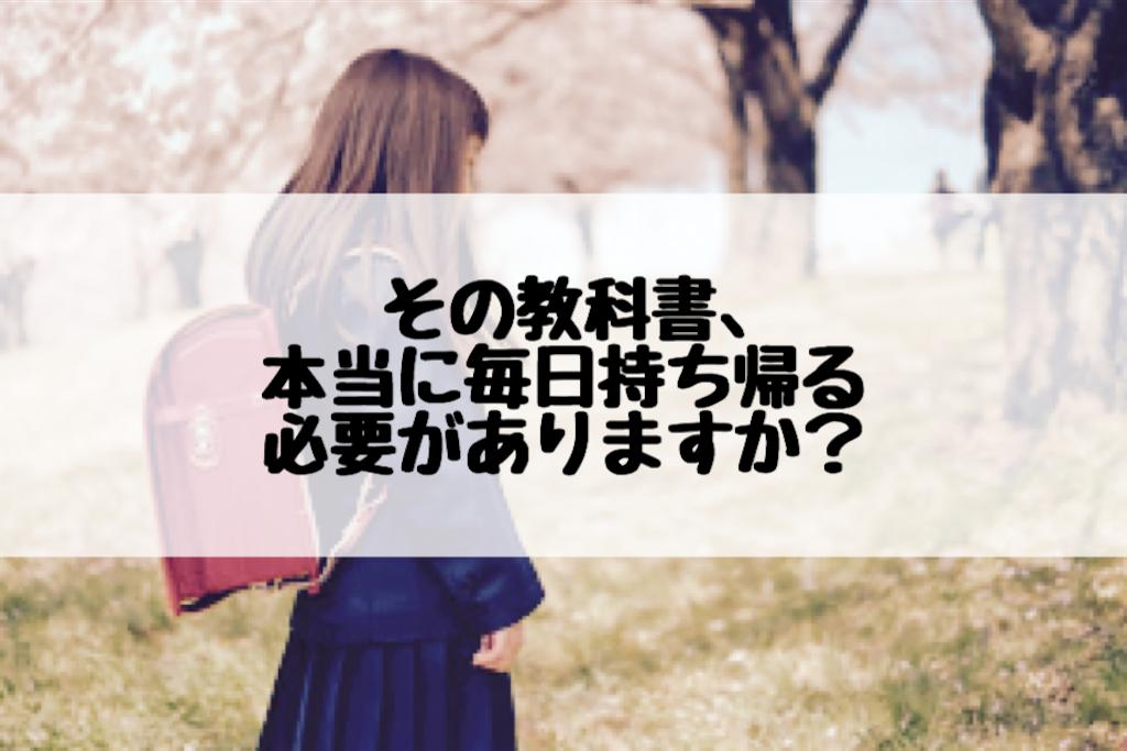 f:id:Moblog:20191209172547p:image