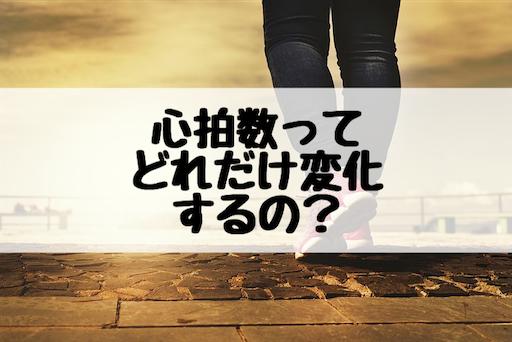 f:id:Moblog:20200109180325p:image