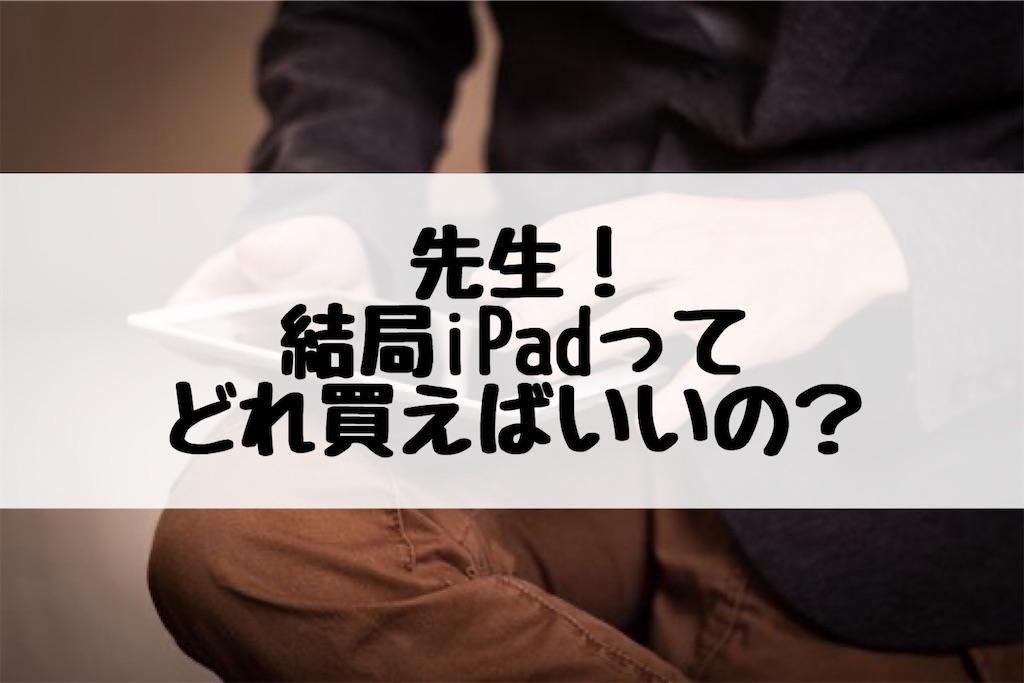 f:id:Moblog:20200303215720j:image