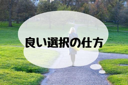 f:id:Moblog:20200514221807p:image