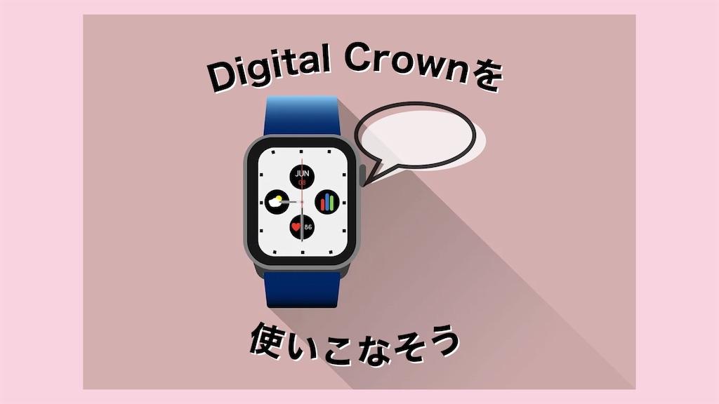 f:id:Moblog:20201009092715j:image