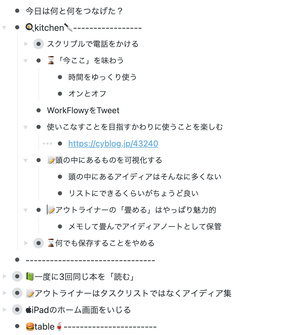 f:id:Moblog:20210411203647p:plain