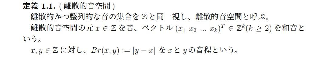f:id:MochiMochiCat:20210528224907p:plain