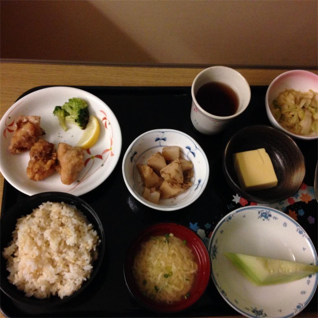 f:id:Mochiko_com:20170203194812j:image