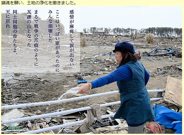 引用元: http://jphma.org/gienkatsudo/20110403_morioka.html