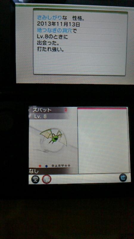 f:id:Mofu-Mofu:20131114011402j:image