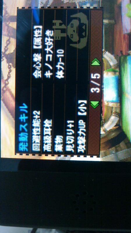 f:id:Mofu-Mofu:20141122010327j:image