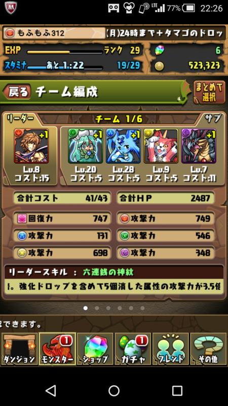 f:id:Mofu-Mofu:20150810224843p:image