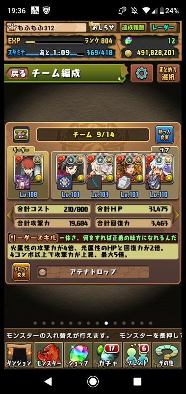 f:id:Mofu-Mofu:20190211005348p:plain