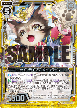 f:id:Mofu-Mofu:20200225220527p:plain