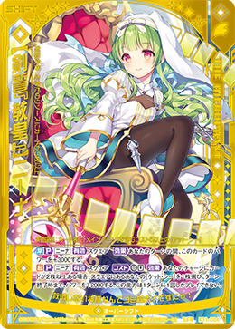 f:id:Mofu-Mofu:20200225220530p:plain