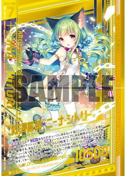 f:id:Mofu-Mofu:20200225220532p:plain
