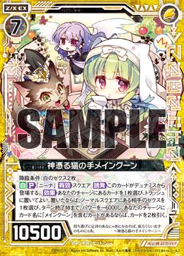 f:id:Mofu-Mofu:20200225220539p:plain