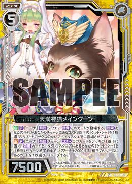 f:id:Mofu-Mofu:20200225220545p:plain