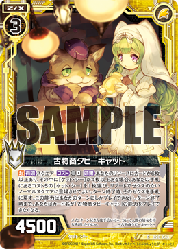 f:id:Mofu-Mofu:20200225220550p:plain