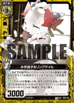 f:id:Mofu-Mofu:20200225220555p:plain