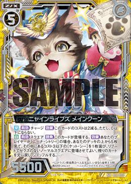 f:id:Mofu-Mofu:20200809023435p:image