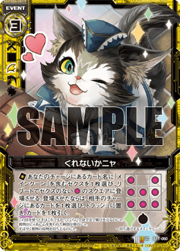 f:id:Mofu-Mofu:20200809023442p:image