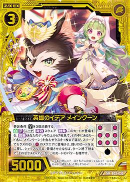 f:id:Mofu-Mofu:20200809023451p:image