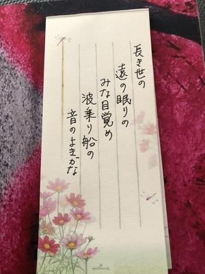 f:id:MofuMama:20210102023154j:plain